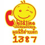 ChildlineThailandFoundation