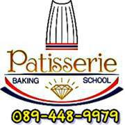 PatisserieBakingSchool